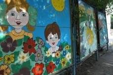 Malerei im verlassenen, armenischen Freizeitpark