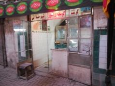 Kleines Teehaus auf dem Bazar von Kashan