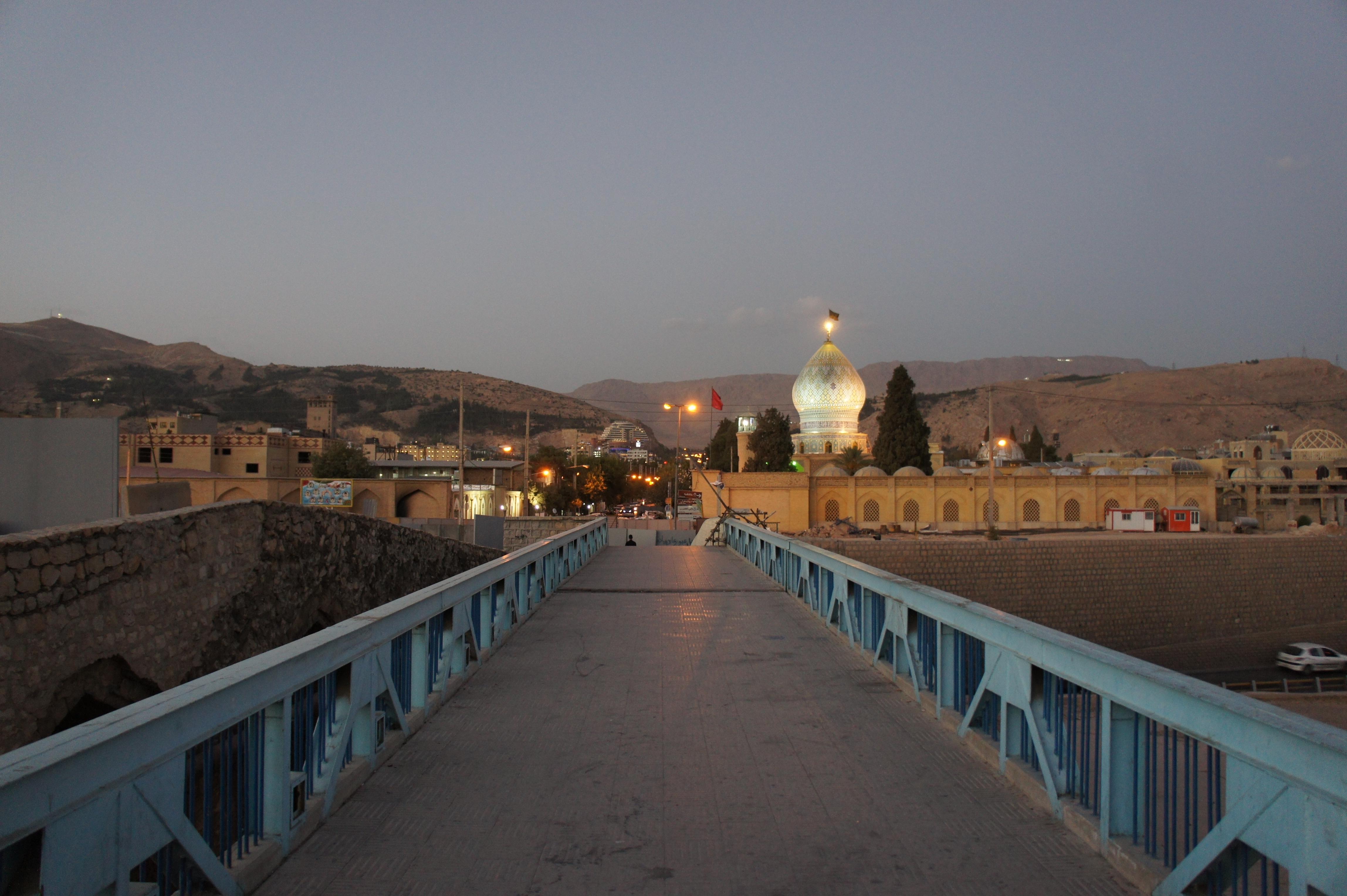 Schiraz Iran Reise Sehenswürdigkeiten Erfahrung Blog