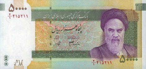 Iranische Währung