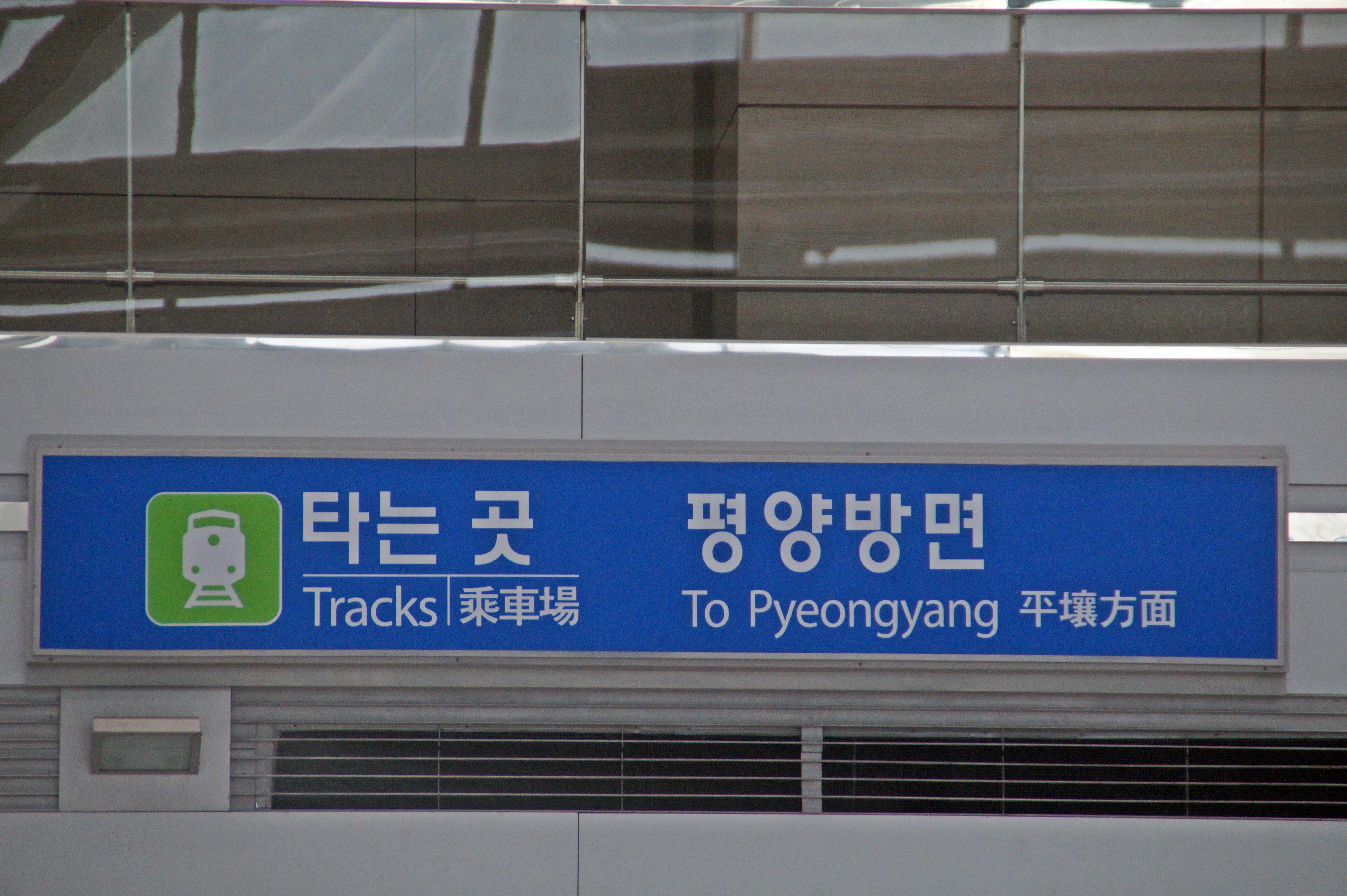 to pyongyang.jpg